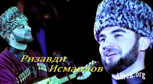 Р. Исмаилов. Вайнахов край. MP3