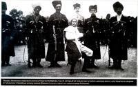 Руководство карательного отряда и операции по поимке абрека Зелимхана