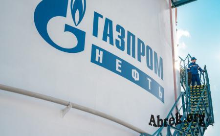 Как купить акции Газпром нефть (SIBN) - график и динамика стоимости