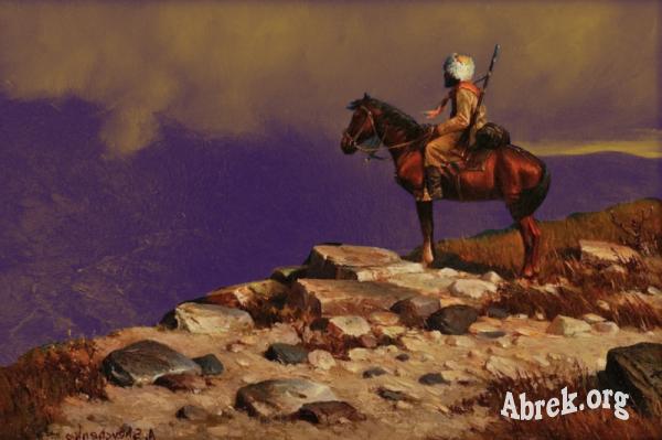 Психадзе: черные тени Кавказа